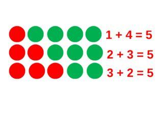 1 + 4 = 5 3 + 2 = 5 2 + 3 = 5