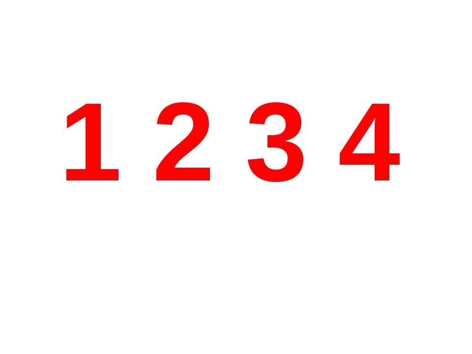 1 2 3 4