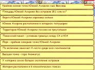 hello_html_21e9782b.png