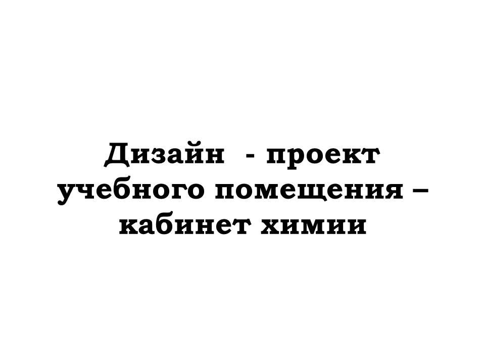 hello_html_72e52767.jpg