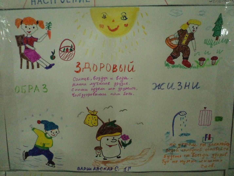 https://content.foto.my.mail.ru/mail/gsi015/4/h-668.jpg