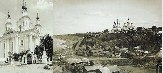 Троицкий собор (взорван в 1932 г