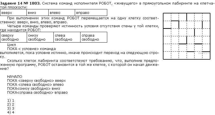 hello_html_m5d7d6204.png