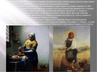 Из разных источников известно, что именно в семинарии Васнецов получил глубок