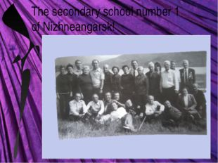 The secondary school number 1 of Nizhneangarsk!