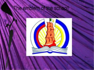 The emblem of the school!