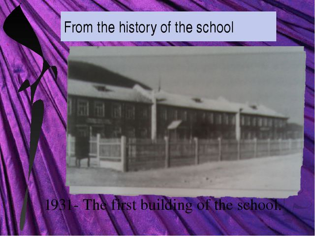 From the history of the school 1931- The first building of the school.