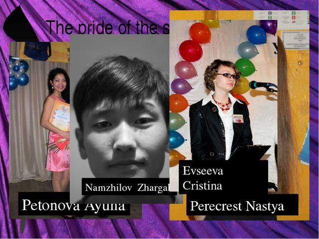 The pride of the school! Petonova Ayuna Perecrest Nastya Namzhilov Zhargal Ev...