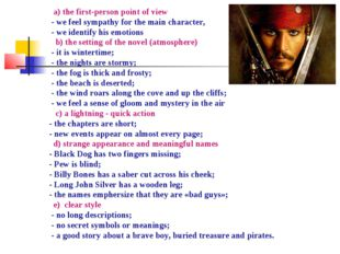 THE HISPANIOLA a) the first-person point of view - we feel sympathy for the m