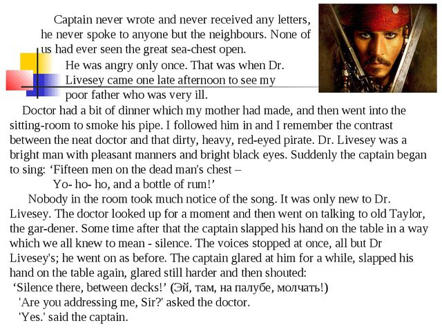 Captain never wrote and never received any letters, he never spoke to anyone...