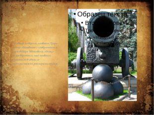 По одной из версий, название Царь-пушки связывают с изображением царя Фёдора
