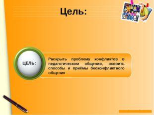 Цель: www.themegallery.com