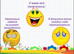 hello_html_2058ec68.png