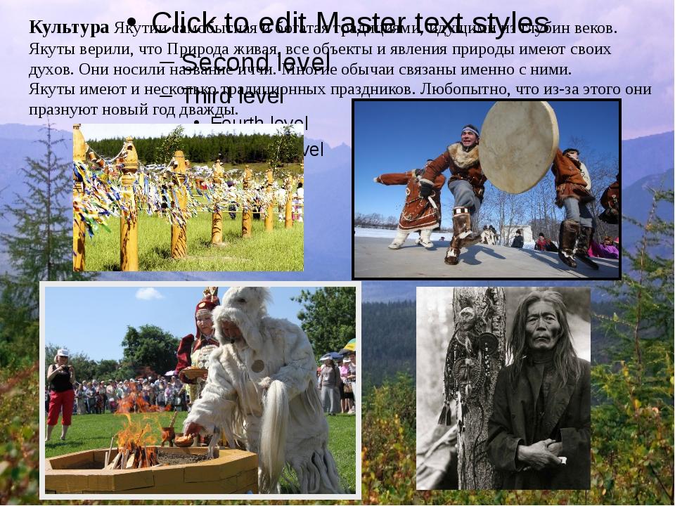Культура Якутии самобытная и богатая традициями, идущими из глубин веков. Яку...