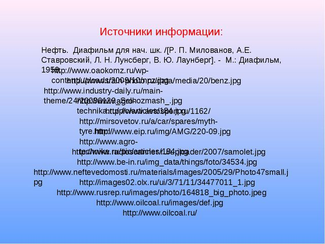 http://www.industry-daily.ru/main-theme/24/20080129_Selhozmash_.jpg http://ww...