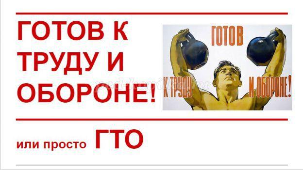 http://ped-kopilka.ru/upload/blogs/32597_8b4f3fa89972027591fb58d14a9089f3.jpg.jpg