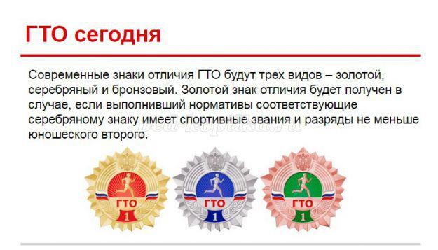 http://ped-kopilka.ru/upload/blogs/32597_33bb95766908c511d4209fa18d6ee277.jpg.jpg