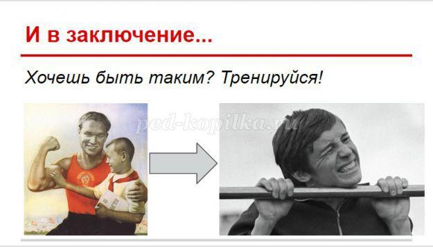 http://ped-kopilka.ru/upload/blogs/32597_286d89717e7f5c1b8c8c6e38c2815272.jpg.jpg