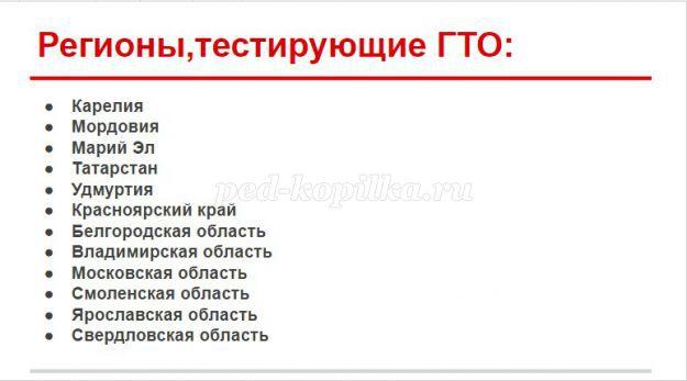 http://ped-kopilka.ru/upload/blogs/32597_9d92100c5ae1cec6b4b78260091b4cb9.jpg.jpg
