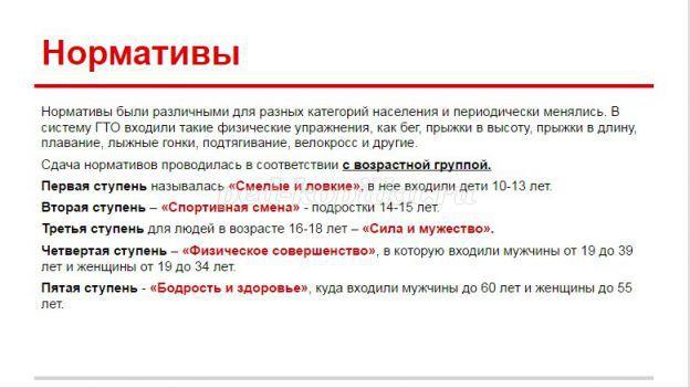 http://ped-kopilka.ru/upload/blogs/32597_1d128bd8d5e03a73b7d0f04e2cbfcd87.jpg.jpg