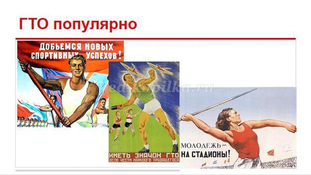 http://ped-kopilka.ru/upload/blogs/32597_e24f0fe8e86ebe5294810ae97e586c26.jpg.jpg