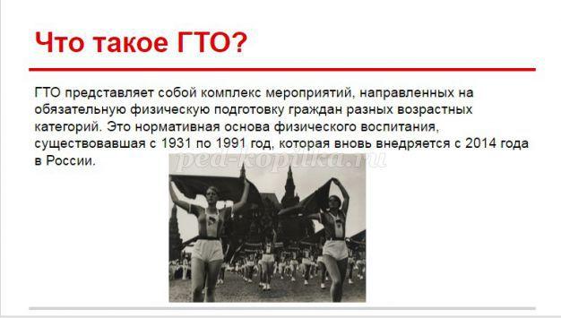 http://ped-kopilka.ru/upload/blogs/32597_2e07b42c69b0e06b49890594b2cb328e.jpg.jpg