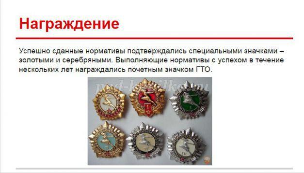 http://ped-kopilka.ru/upload/blogs/32597_d96a8ecc61c2c54e335562759debd324.jpg.jpg
