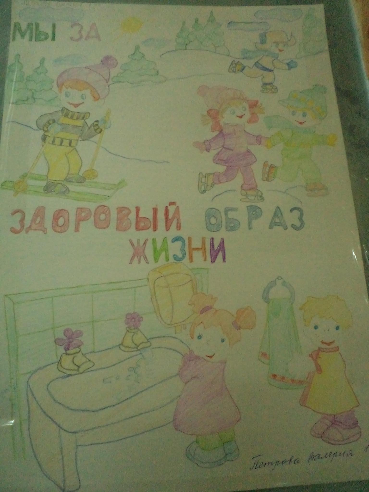 https://content.foto.my.mail.ru/mail/gsi015/4/h-660.jpg