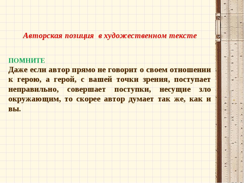 неделя беременности: авторская позиция в худ тексте доставка Билетов: