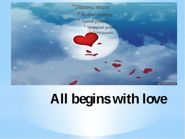All begins with love