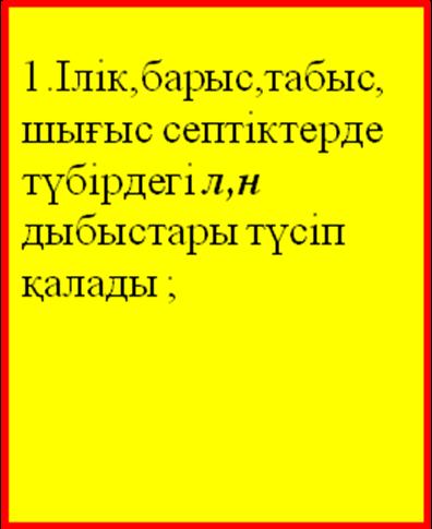 hello_html_37dc819e.png