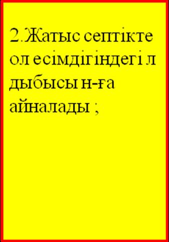 hello_html_5814bdf1.png