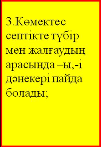 hello_html_6c417ba6.png