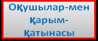hello_html_m4b516737.png