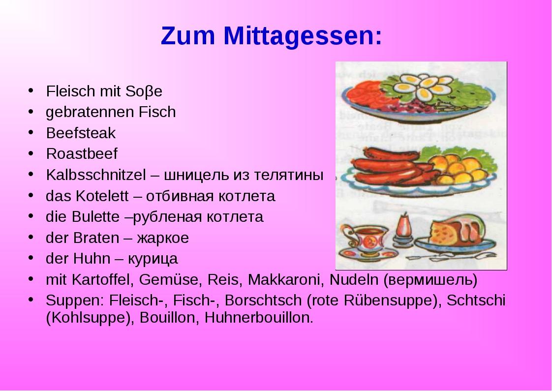 Zum Mittagessen: Fleisch mit Soβe gebratennen Fisch Beefsteak Roastbeef Kalbs...