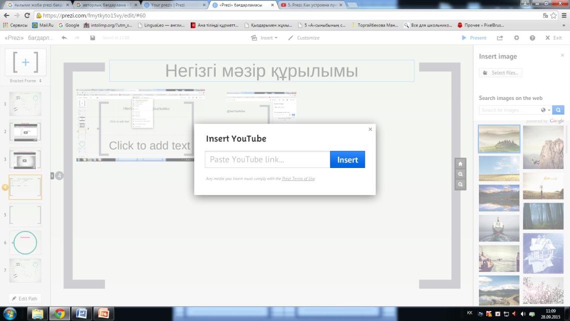 C:\Users\User\Desktop\123\3.png