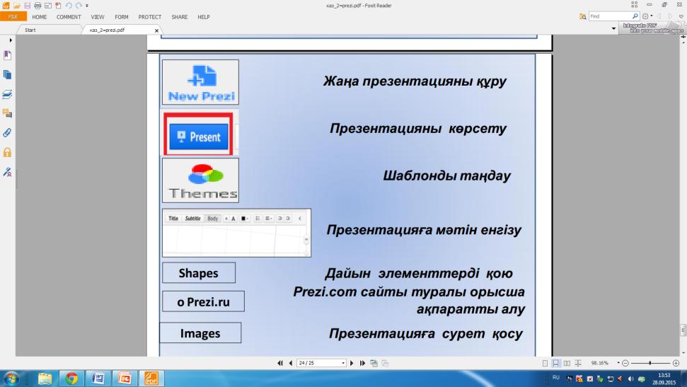 hello_html_52cc0244.png