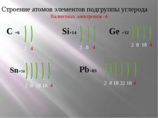 Изменение свойств элементов V подгруппы В ряду (движение в пределах одной гру