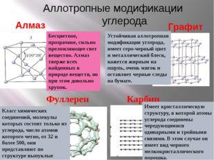 Адсорбция поглощение газообразных или растворённых веществ поверхностью твёр