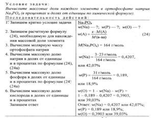 Решите самостоятельно: Задача №4 : Выведите молекулярную формулу хлорпроизвод