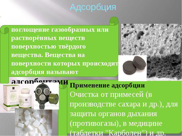 Химические свойства углерода Окислитель 1. Взаимодействие с металлами 4Al +3...