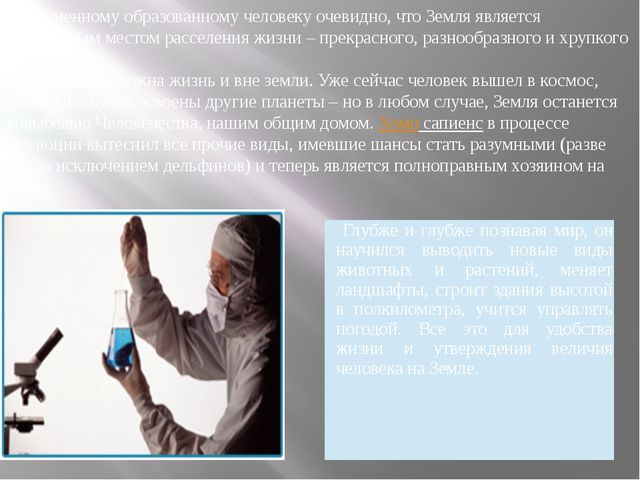Сравнительный анализ заболеваемости и смертности в Краснодарском крае. Заболе...