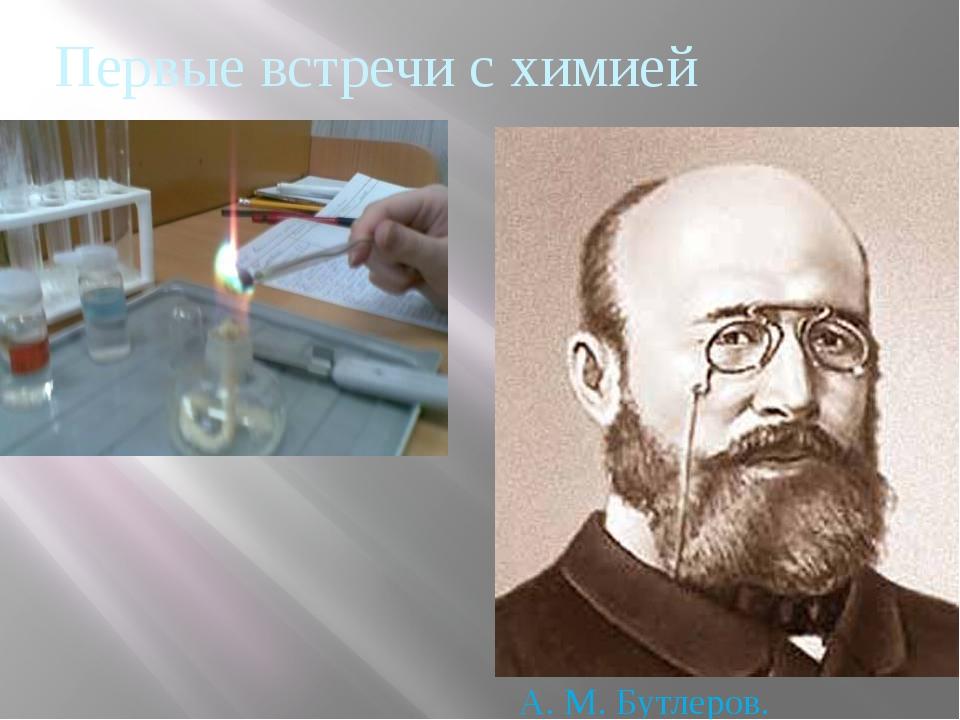 Урок- практикум Решение задач на вывод формул веществ