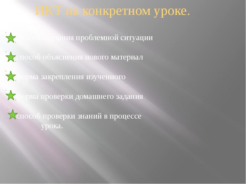 Урок химии Учитель: Музыченко Галина Леонидовна. Лицей №64 г. Краснодара.