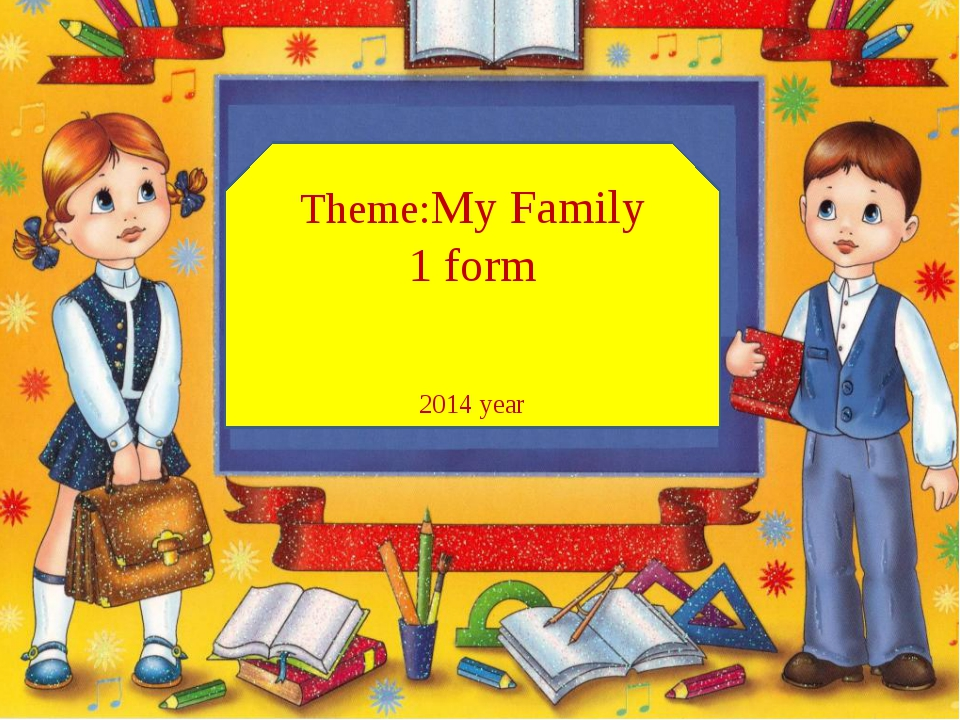 Theme:My Family 1 form 2014 year