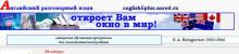 http://www.alleng.ru/english_images/eng/english5plus_small.JPG