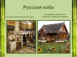 Виды освещения жилого дома Общее Местное Комбинированное Направленное Декорат