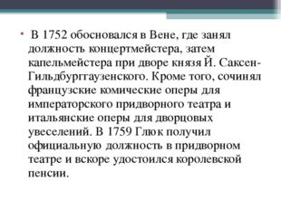 В 1752 обосновался в Вене, где занял должность концертмейстера, затем капель