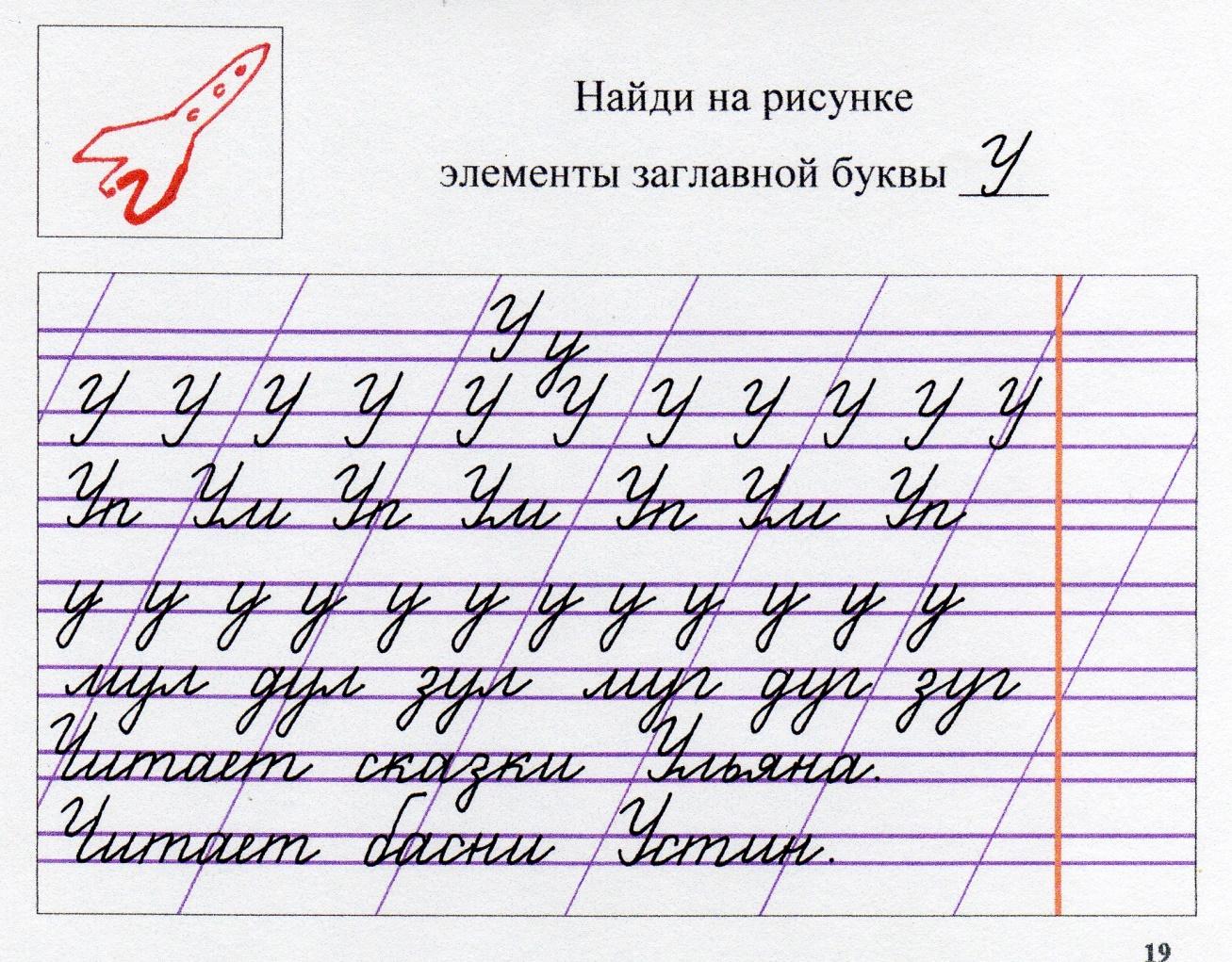 hello_html_m310de675.jpg