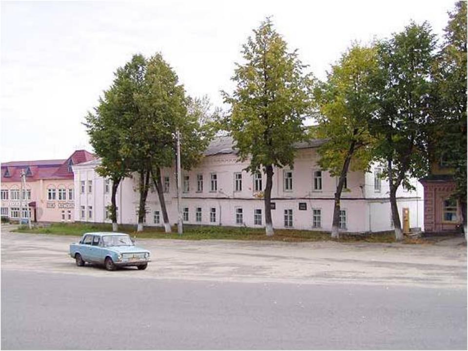 Что это за здание? Что находилось в этом здании до 1991 года?
